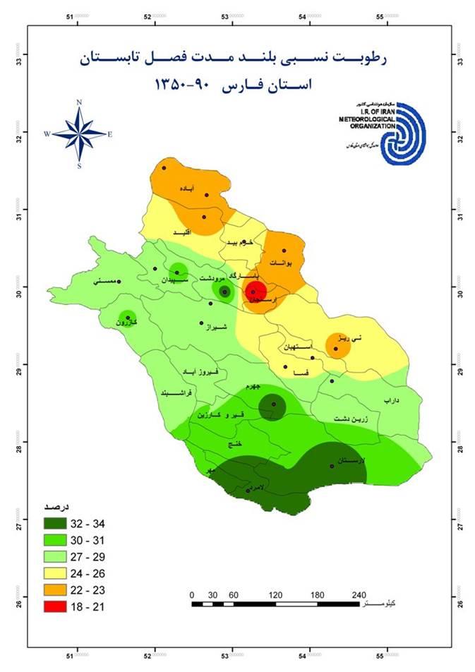 دانلود پاورپوینت بررسی اقلیمی شهر شیراز